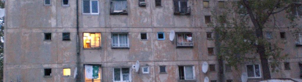 Bucharest_ghetto