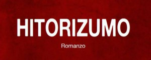 Hitorizumo-featured-sugarpulp