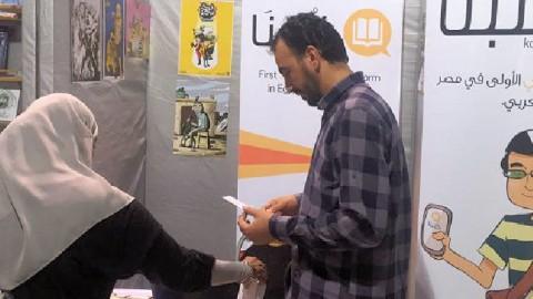 Kotobna: un'alternativa tutta egiziana all'editoria tradizionale del MENA