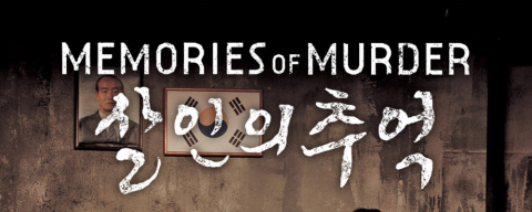 Memories of Murder, memorie di un cinema invisibile