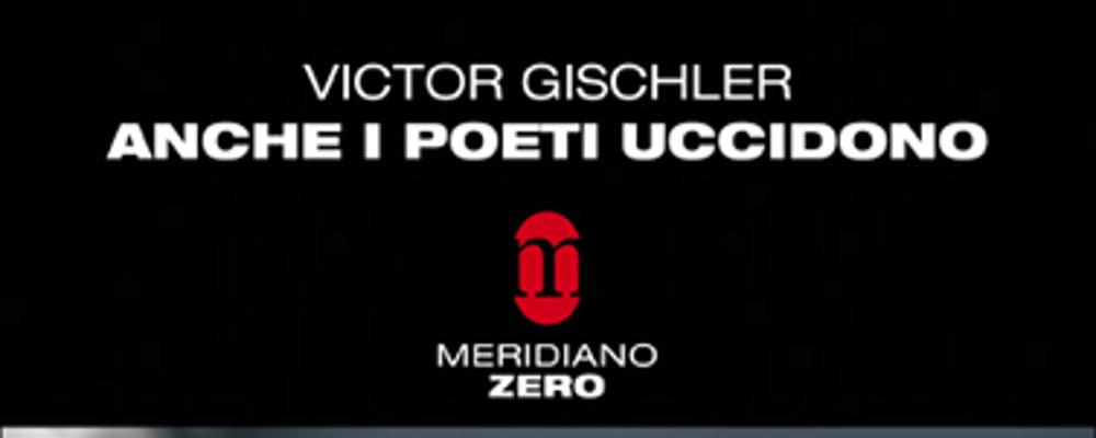 anche-i-poeti-uccidono-featured-sugarpulp