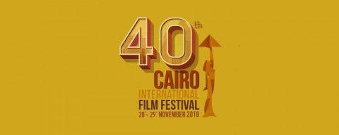 Green Book opens the 40th Edition Cairo International Film Festival