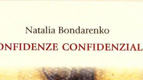 Confidenze Confidenziali