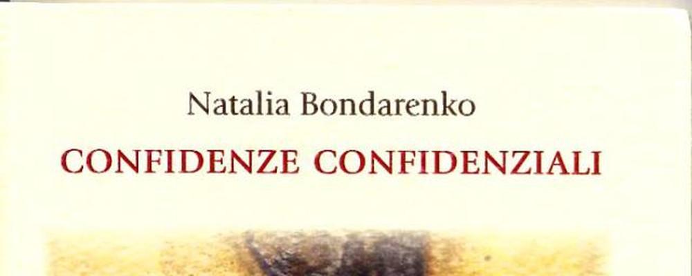 confidenze-confidenziali-sugarpulp-featured