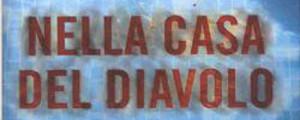 fanucci_-_nella_casa_del_diavolo_featured-sugarpulp