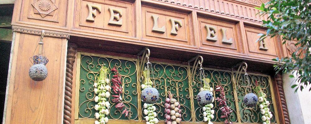 felfela-entrance-img