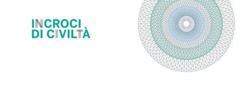 L'audiodramma a Incroci di civiltà 2014, Festival Internazionale di Letteratura a Venezia