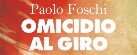 Omicidio al Giro, la recensione