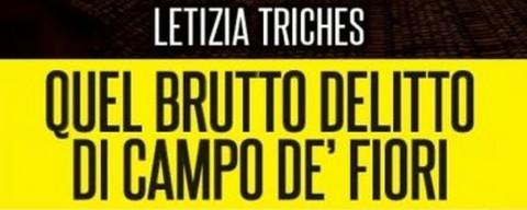 Quel brutto delitto di Campo De Fiori, la recensione